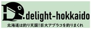delight-hokkaido バナー